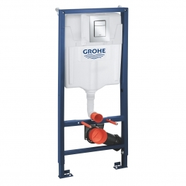 GROHE Комплект за вграждане RAPID SL 3 в 1 с бутон SKATE COSMOPOLITAN S 39501000
