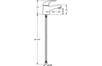 VIDIMA Смесител стоящ за умивалник без изпразнител СИРИУС B2997AA